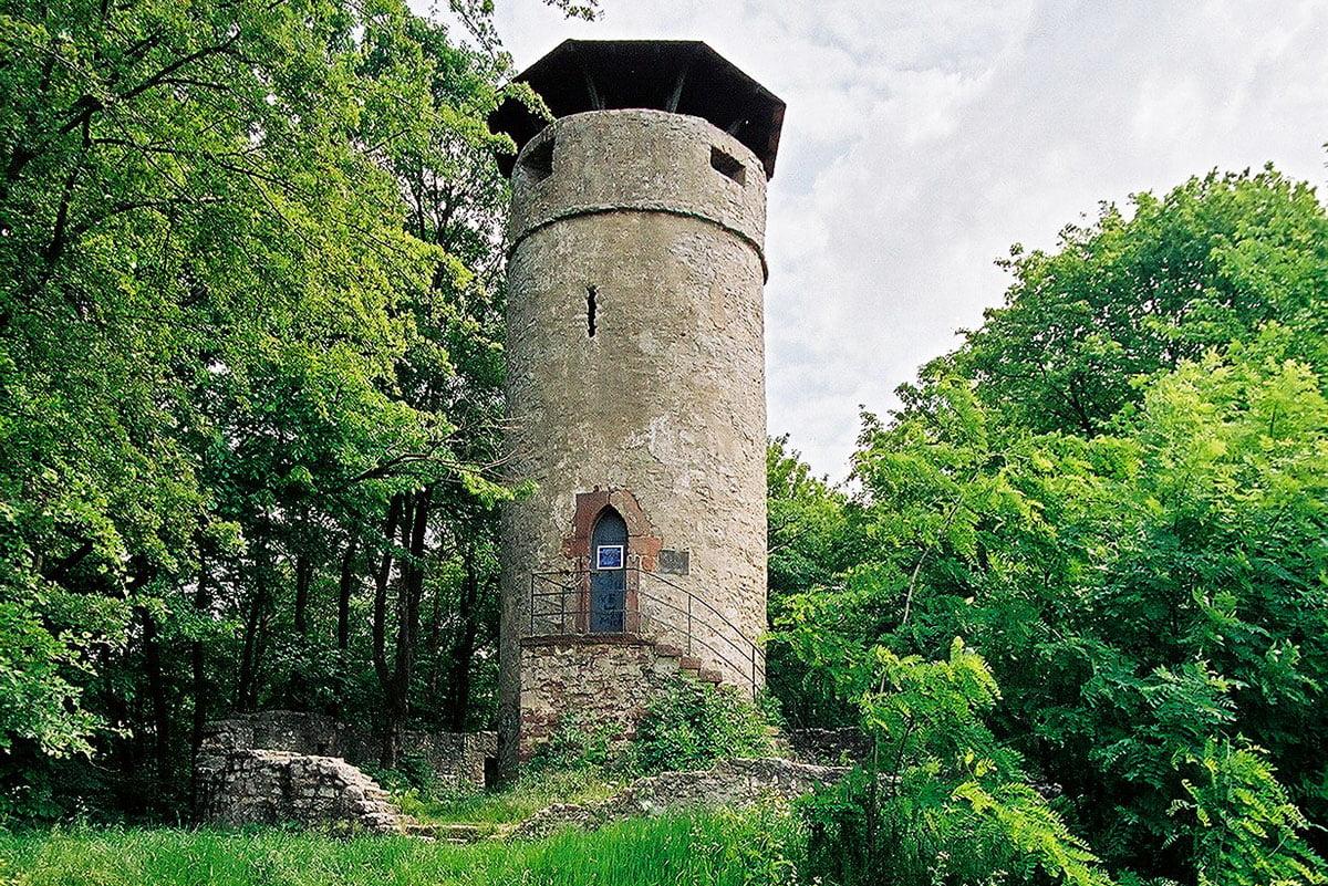 Wieża Wartturm
